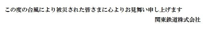 message20191016